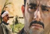 لعبة فيلم لعبة الجزيرة 2