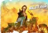 لعبة قتال الممثل الهندي اكشاي كومار