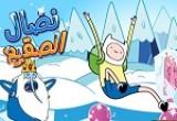 لعبة ملك الجليد وانقاذ زوجته وقت المغامرة