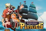 لعبة بالونة القراصنة المتفجرة الاصلية