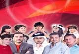 العاب كراميش 2016