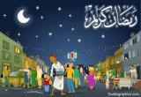 لعبة رمضان كريم 2014