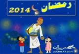 العاب رمضان 2016