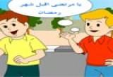قصة الافطار شهر رمضان